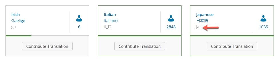 Récupérer le code du pays pour ajouter manuellement le fichier de traduction WordPress qui convient
