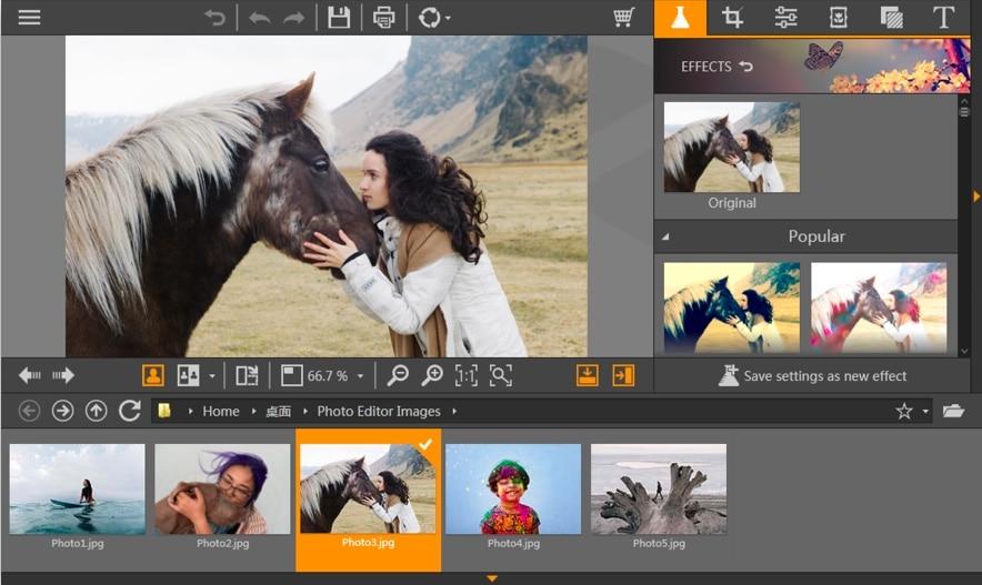 photofire module photo editor