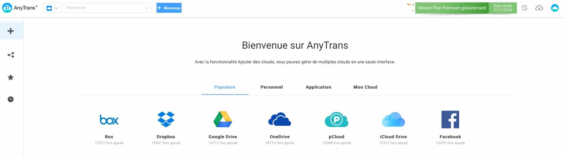 console d'administration de Anytrans pour Cloud