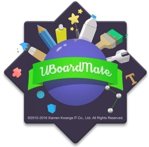 Le logiciel UBoardMate constitue également un gain de temps et de productivité grâce à ses fonctionnalités de traitement, de partage et d'enregistrement de vidéos.