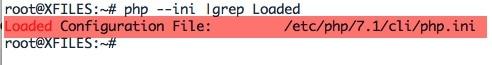 Vérifier quelle version de PHP est utilisé avec Apache sous Ubuntu.