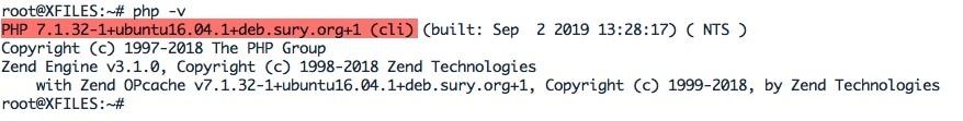 Connaitre la version de PHP d'installée sur Ubuntu.