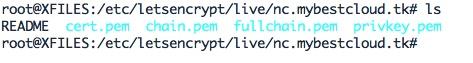 Emplacement des certificats Let's Encrypt sur votre linux