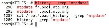 Rechercher dans le fichier d'historique de Linux