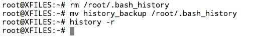 Restaurer le fichier de sauvegarde history pour l'utilisateur actuel.