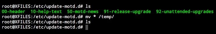 Déplacement des fichiers existant dans le répertoire update-motd.d sous Ubuntu