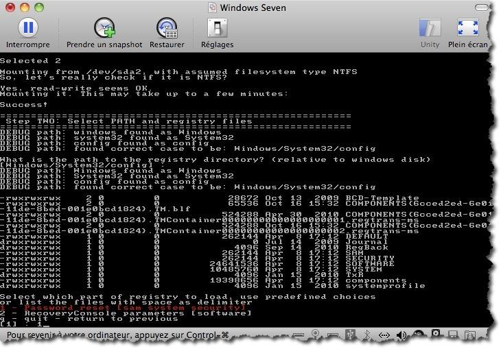 Взлом пароля администратора домена или почему рулит комплексная.